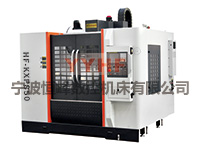 HF-KXP Series Vertical machining center