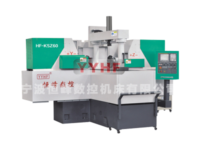 HF-KSZ Series Heavy Cutting CNC Double-side Milling Machine