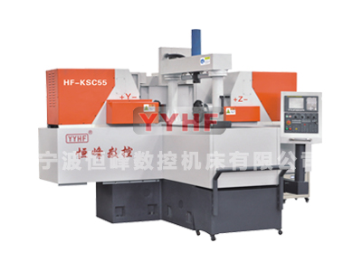 HF-KSC Series CNC Double-side Milling Machine