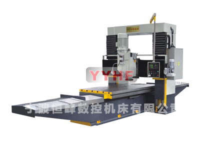 HF-GLX Series High Speed Overhead Milling Machine