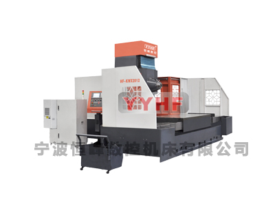 HF-KWX Series CNC Horizontal Milling Machine