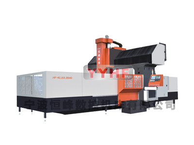 HF-KLXA Series CNC Gantry Milling Machine